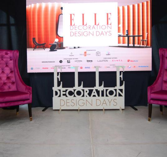 Ежегодный фестиваль дизайна Elle decoration design days 28-30 ноября 2019